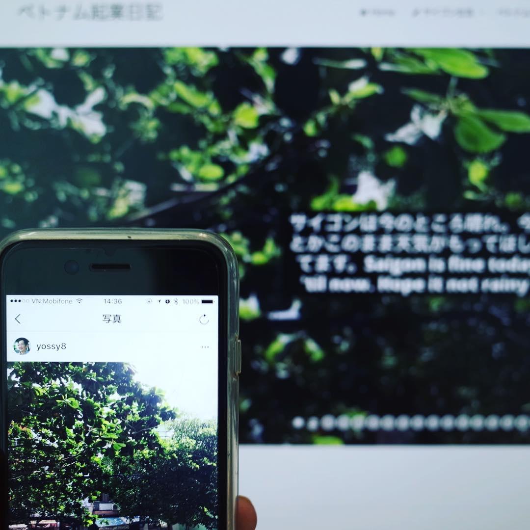 #instagram と#wordpress を #Instagram Importerプラグインで連携させれば最強のモブログ更新環境。 The quickest update on my #wordpress blog using #instagram importer plugin.