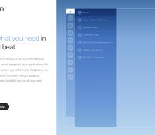 複数のWEBアプリをタブで切り替えて使用できるSTATION