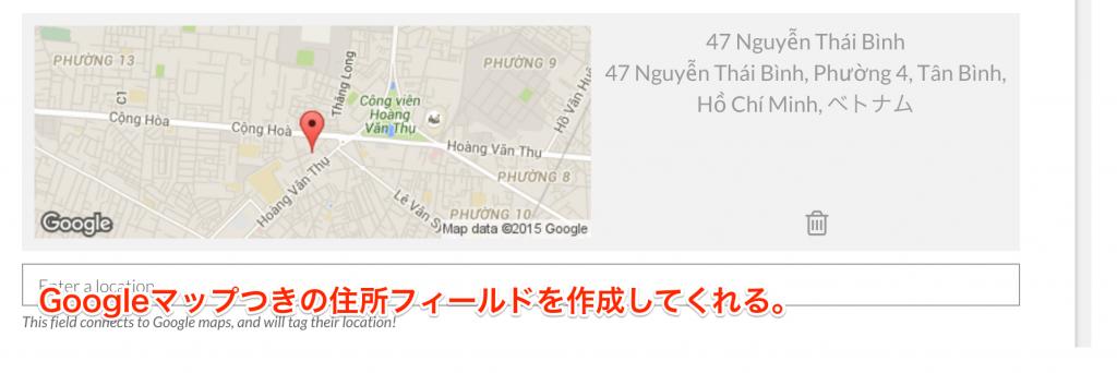 スクリーンショット_2015-12-26_10_34_23