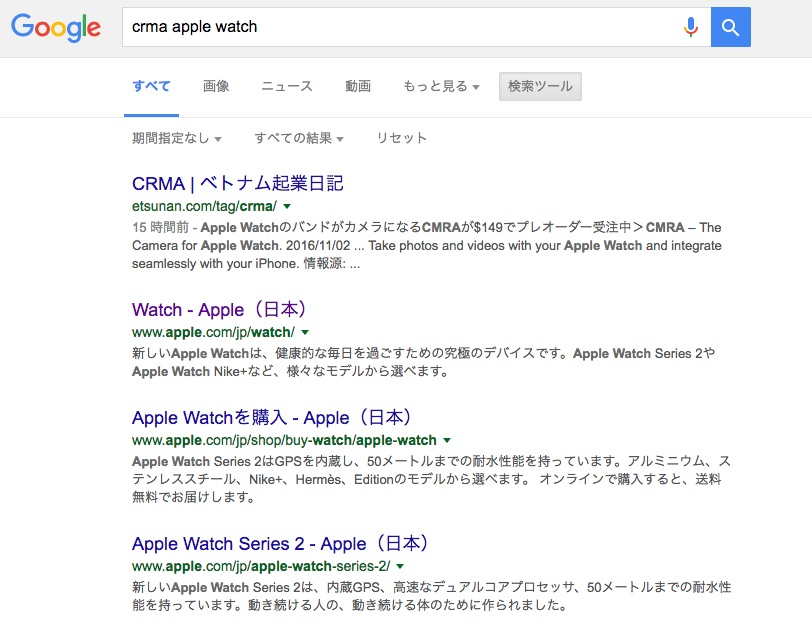 crma_apple_watch_-_google_%e6%a4%9c%e7%b4%a2