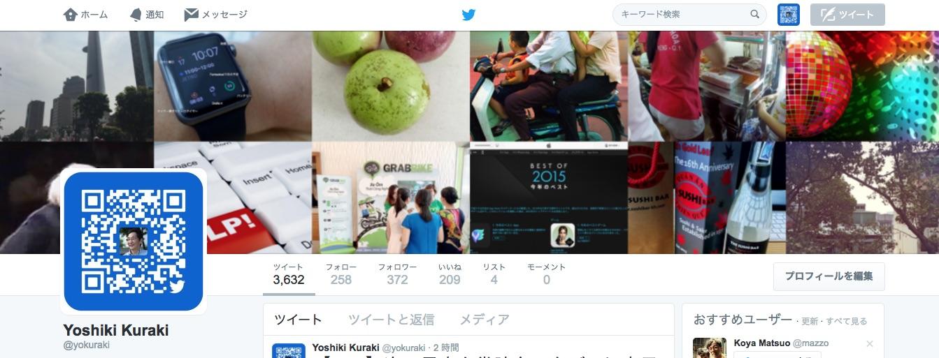 yoshiki_kuraki__yokuraki_%e3%81%95%e3%82%93___twitter