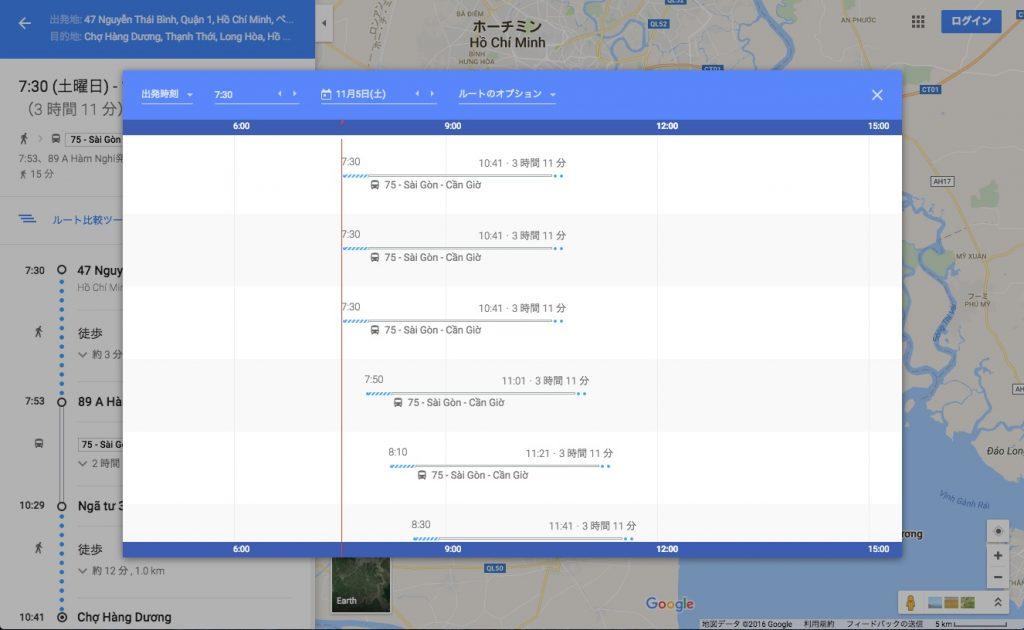 47_nguyen_thai_binh__quan_1_%e3%81%8b%e3%82%89_cho_hang_duong_-_google_%e3%83%9e%e3%83%83%e3%83%97